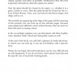 Hindustan-Plants-Vol2_Seite_013